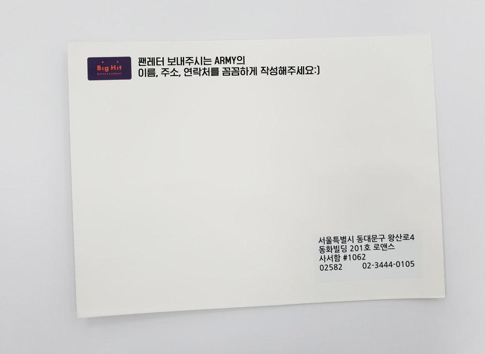 서류봉투 (2).jpg