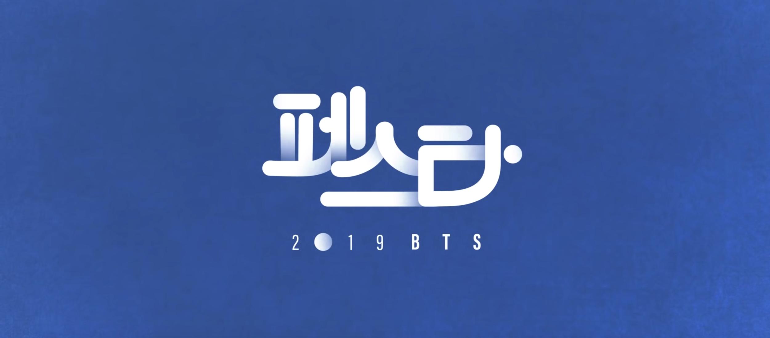2019 Bts Festa Us Bts Army