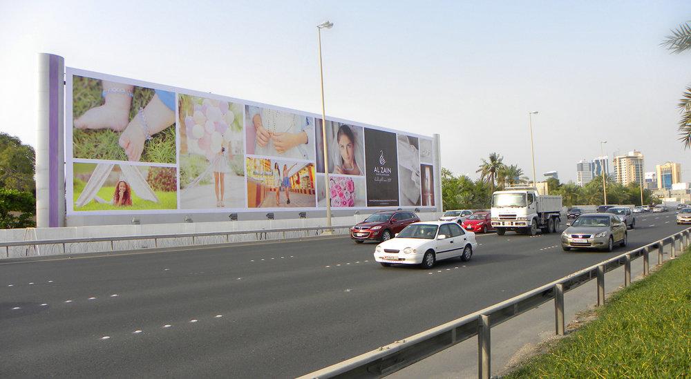 alzain_billboard2.jpg