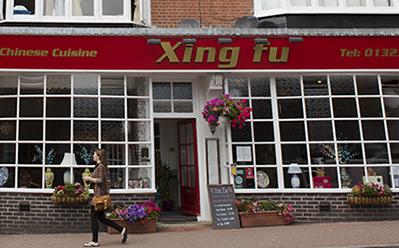 Xing Fu -