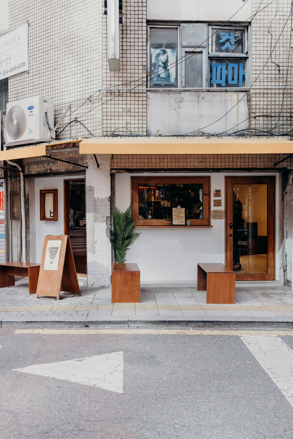 Beup Coffee: An Old-School Coffee Shop in Central Seoul   On the Street Where We Live ( aretherelilactrees.com )  ㅂ Coffee, coffee shop, Seoul, South Korea