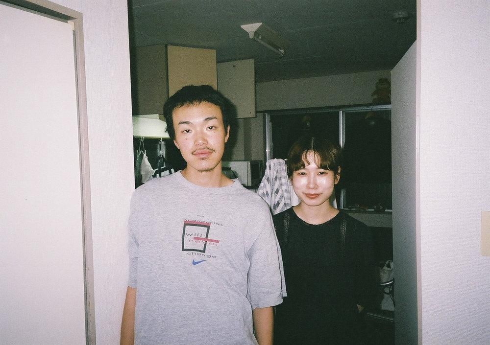 Mitsuo and Koi