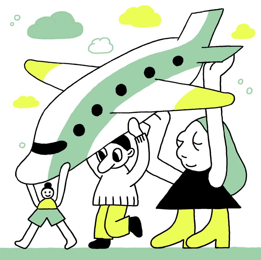 airplane_.jpg