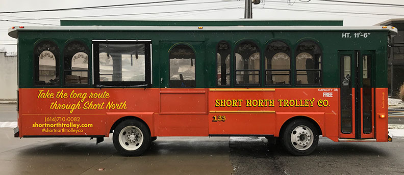 35-Passenger (Handicap Accessible) Molly Trolley