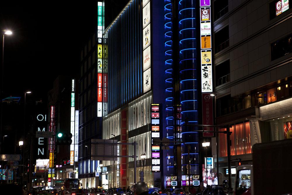 Tokyo_5.jpg