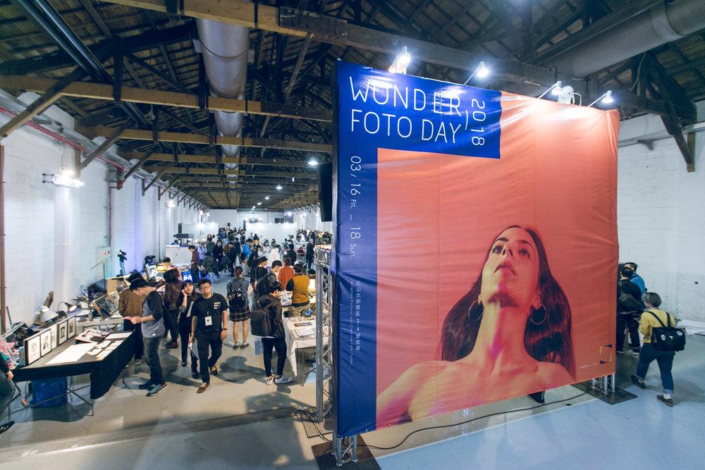 第三屆WONDER FOTO DAY 的現場實況 ©Courtesy of WONDER FOTO DAY