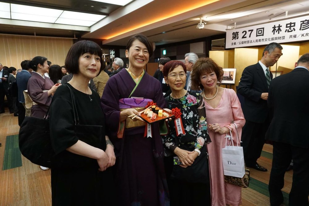 第27回林忠彥賞頒獎儀式