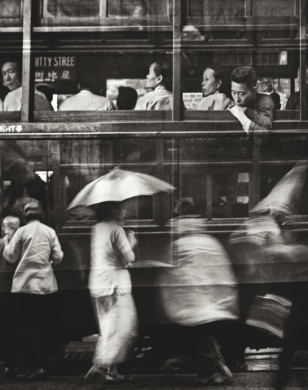 Fan Ho 'Whitty Street Diary(屈地街日記)' Hong Kong 1950s and 60s, courtesy of Blue Lotus Gallery