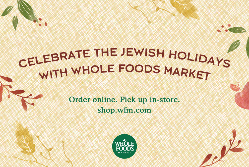 jewish_holiday_catering_advertisement-updatedsize.jpg
