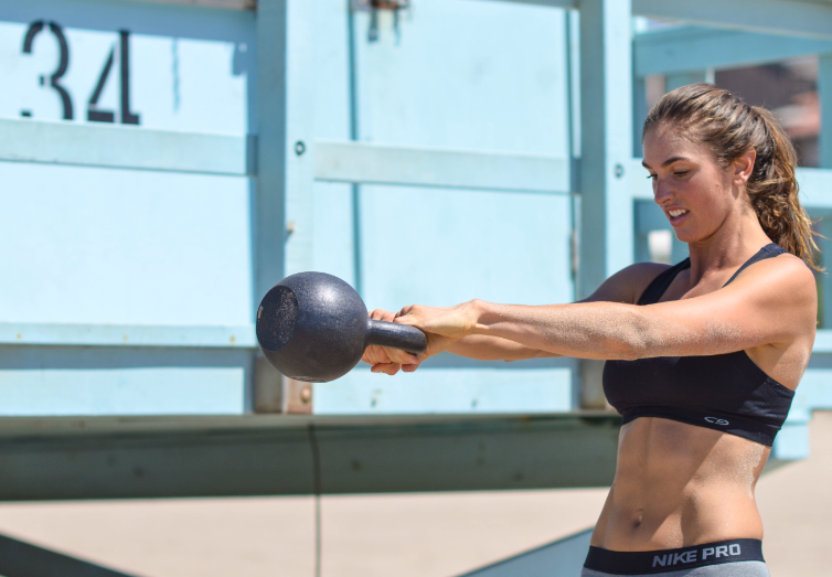 Weight loss Personal Trainer - JESSICA SYKORANASM Certified and Prenatal Certified Personal Trainer