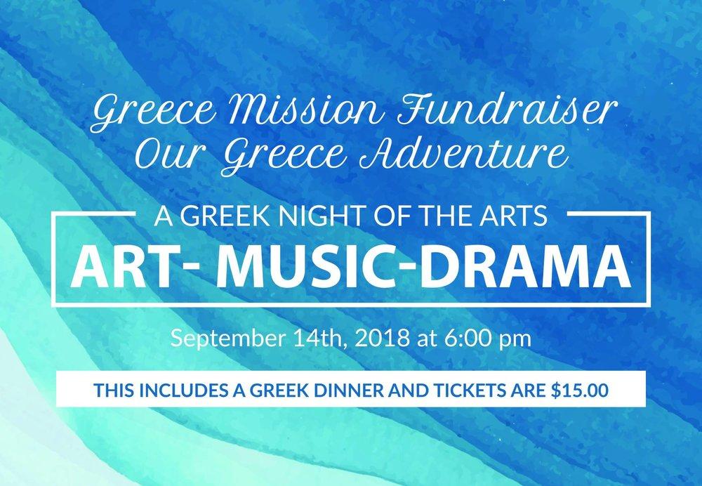 Greece-Missions-Night.jpg