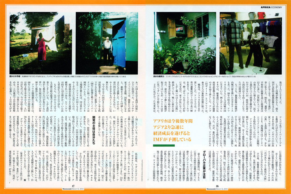 Newsweek_Japan_EverydayAfrica_3.jpg