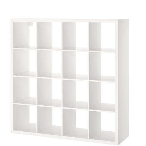 White Cube Bar Shelf | Atlanta Party Rentals