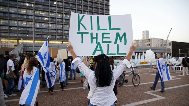 """""""It's okay to be racist in Israel"""": Supporters of an Israeli soldier, Elor Azaria, charged with manslaughter after he shot a wounded Palestinian alleged attacker as he lay on the ground in Hebron in 2016 [Reuters]"""