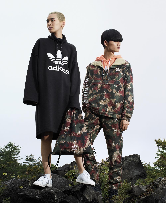 6819ffc4272ec PW_adidas_Originals.jpg.  adidas_pharrellwilliamshuhiking_camocoach_jacket_multihemp_1_1024x1024.jpg.  adidas-mens-pharrell-williams-hu-hiking-camo-reversible ...