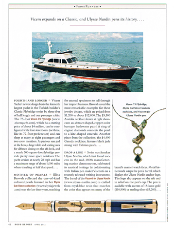2012-Robb-Report-2.png