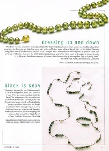 2006-Modern-Jeweler-B-2.jpg
