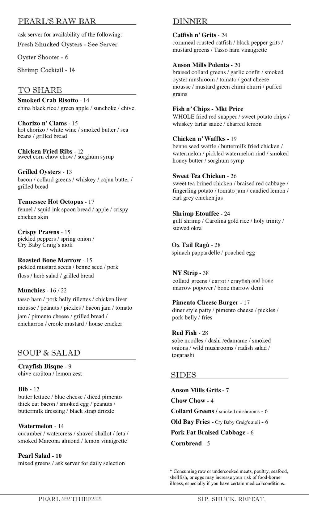 DINNER_08-02-18.jpg