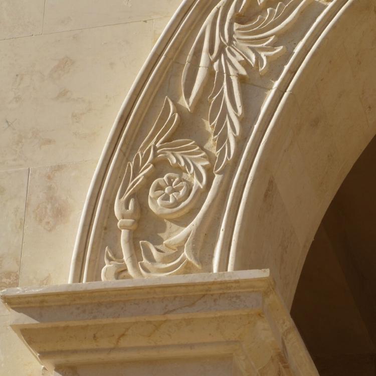 Macedonia Decorative Arches.jpg