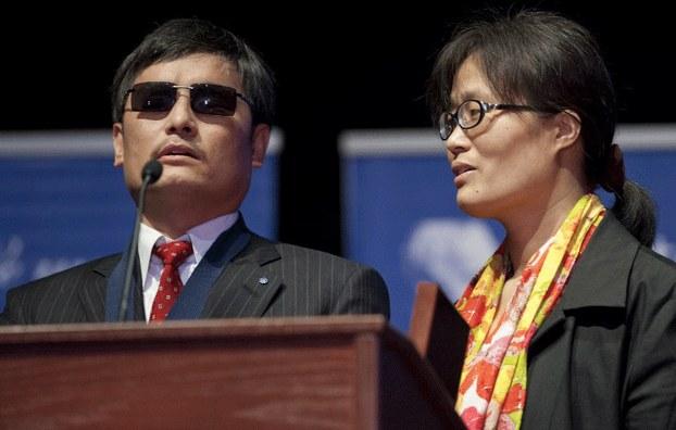Chen Guangcheng.jpeg