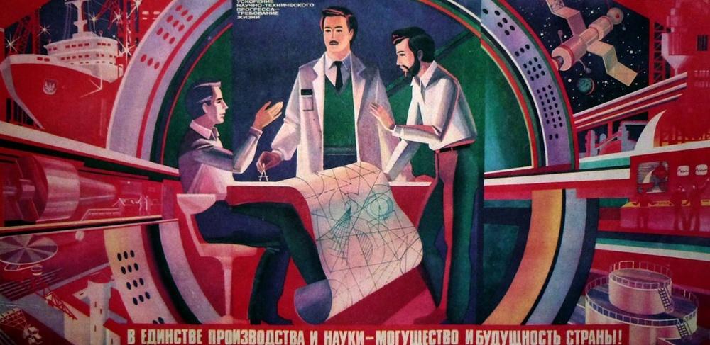 SovietScience.jpg