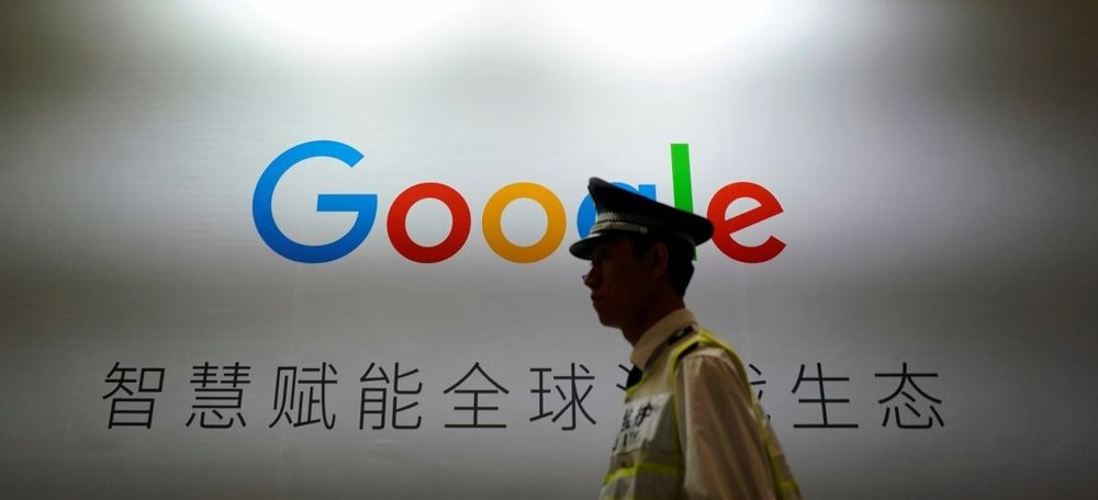 google police.jpg