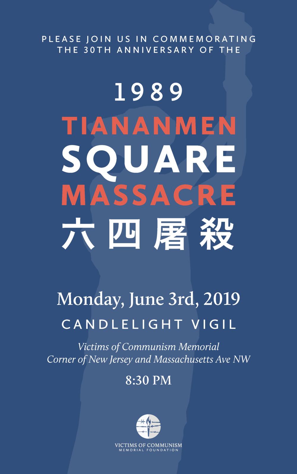 Tiananmen Event June 3.png
