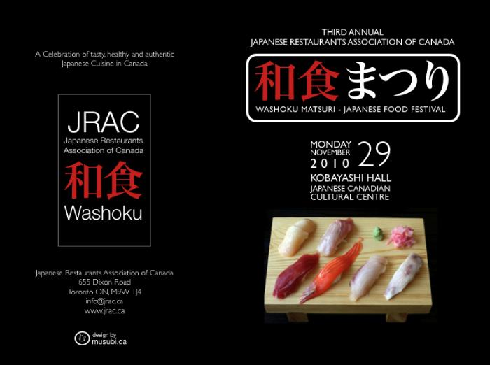 JRAC_2010.png