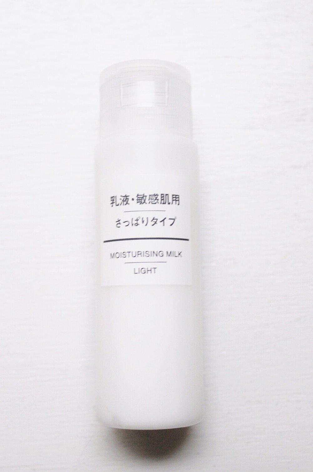 muji_moisturizer.jpg