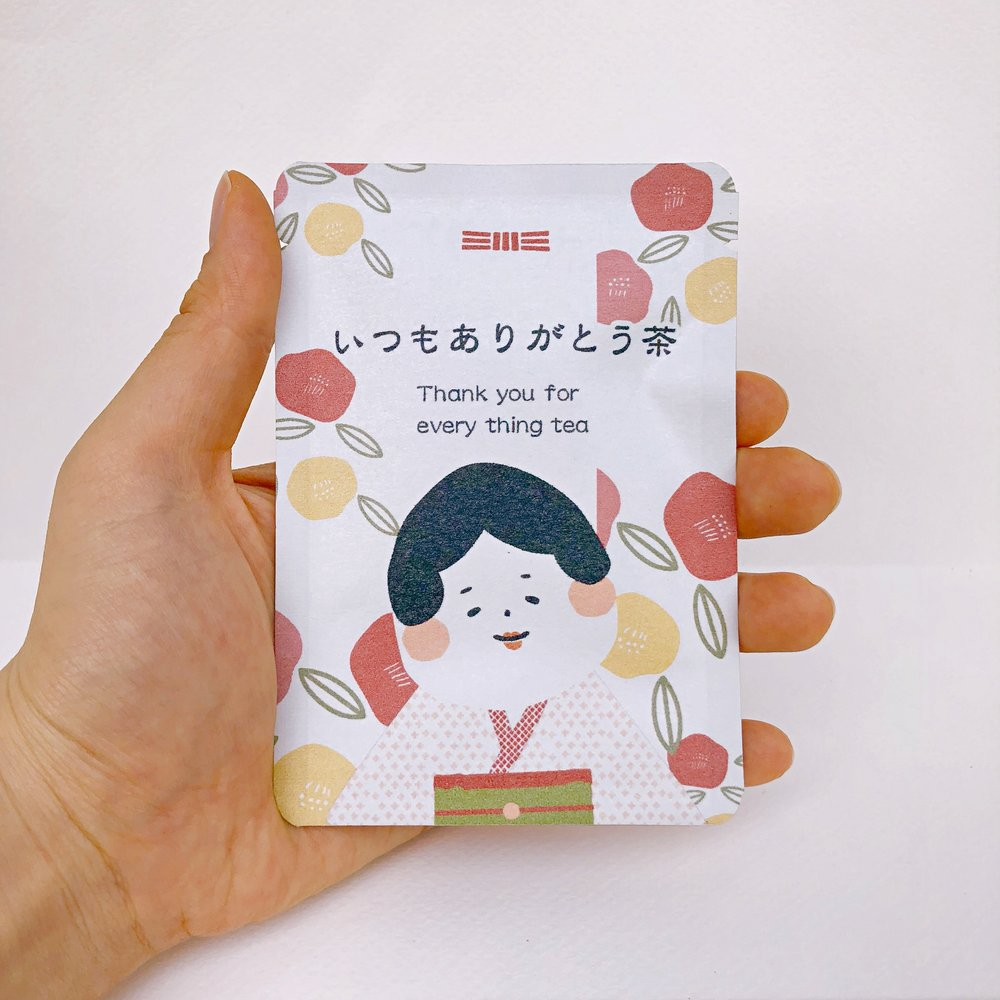 HANd-crafted gift tea bags from kyoto - tea in bag