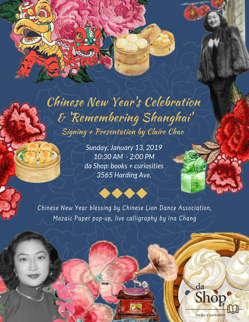 Remembering Shanghai Flyer (1).png