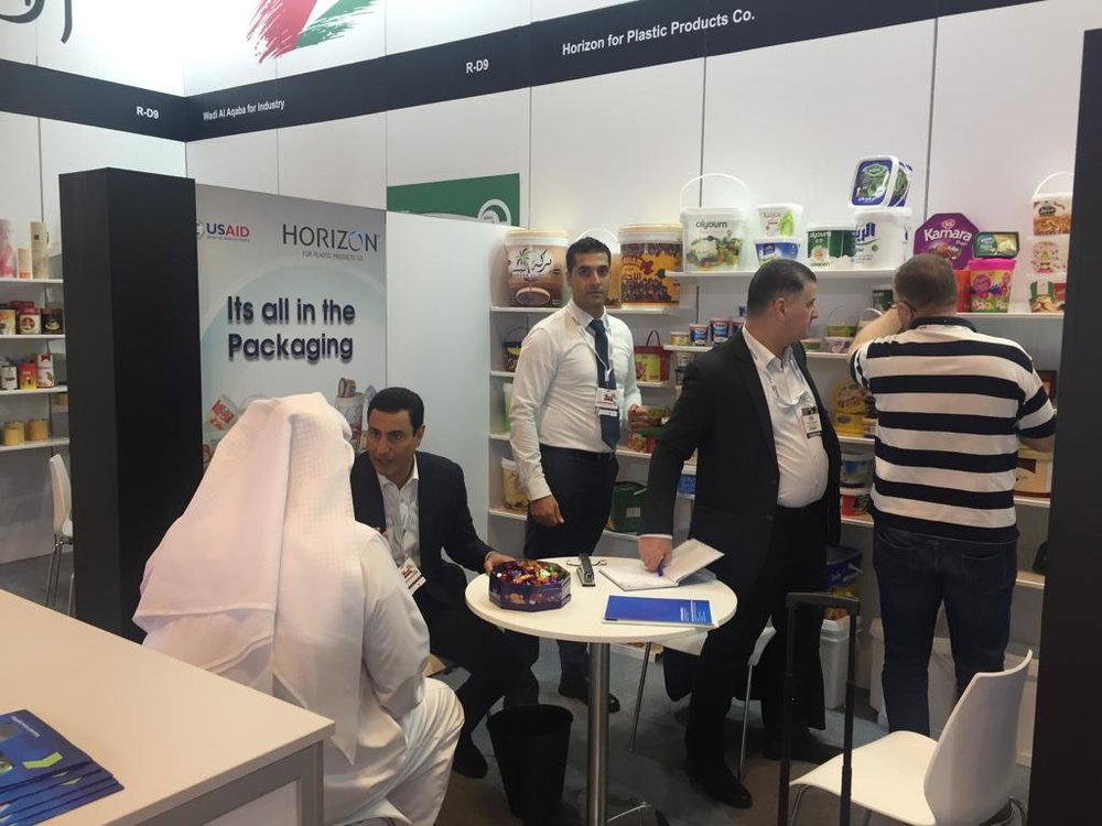 Horizon booth at GulFood Middle East 2018 Exhibition - Dubai, one of the benefited participants of the USAID JCP support to promote Jordanian companies and enhance export services.