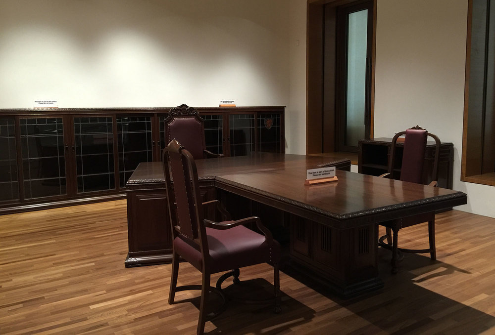 Chief Justice's Office