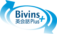 Bivin's English Plus