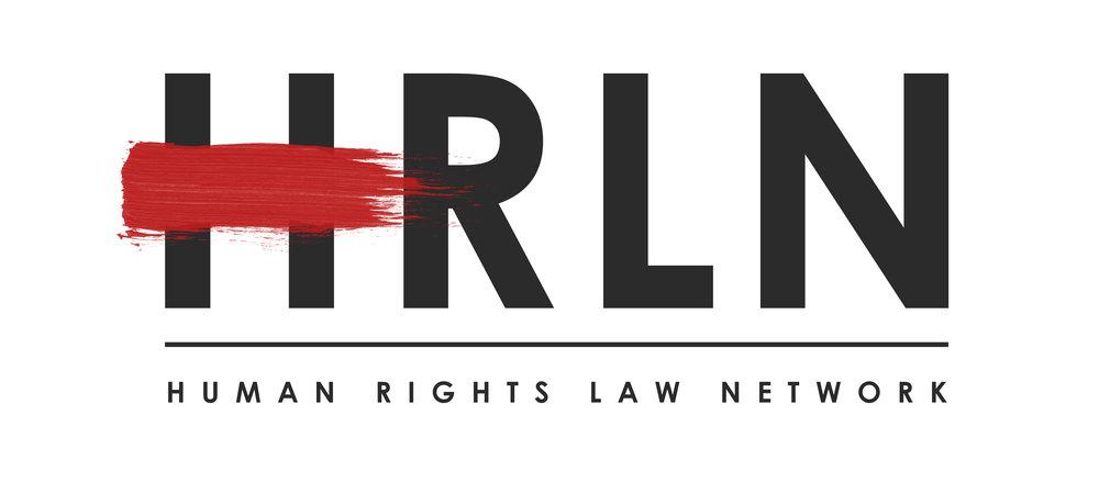 Deepa Jha - HRLN_Logo_7thMarch.jpg