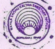 Deepa Jha - Mahila Shishu Kalyan Sansthan.jpg