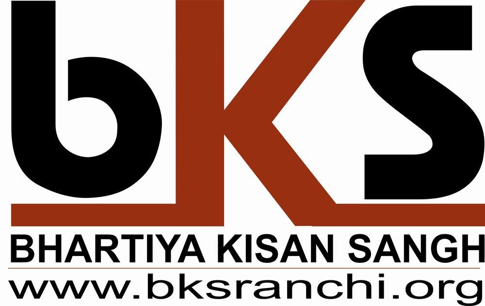 BKS New Logo.JPG