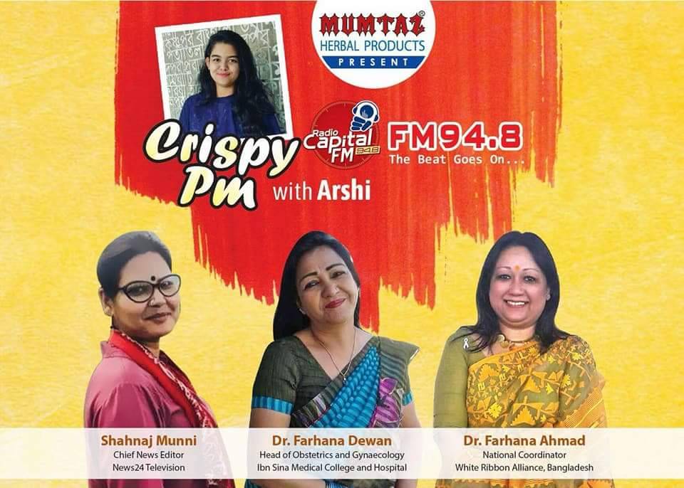 Bangladesh — LATEST NEWS — What Women Want