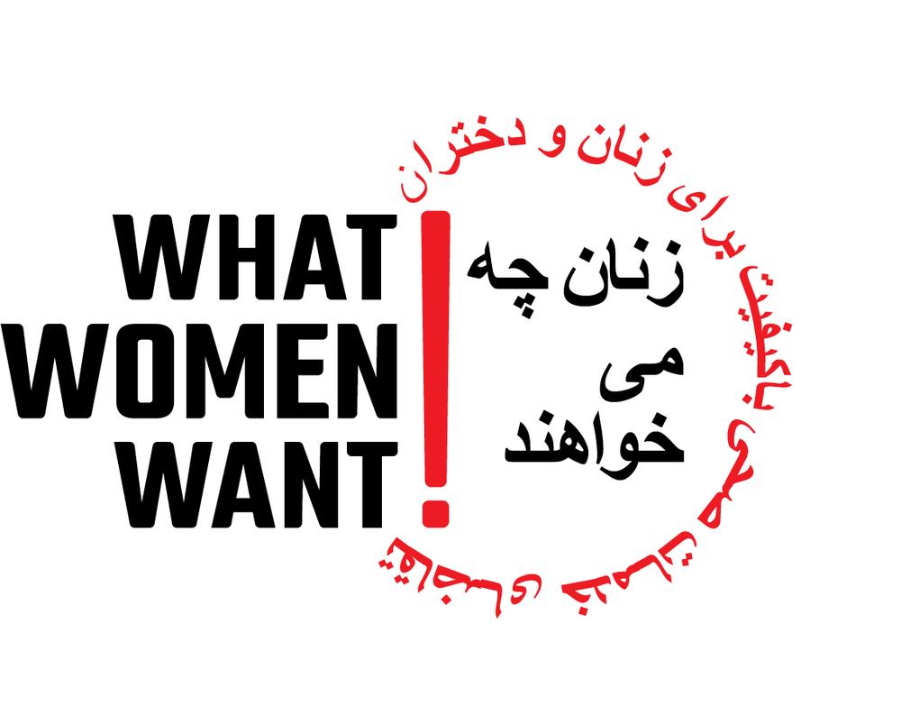 WWW_Logo_Farsi.png