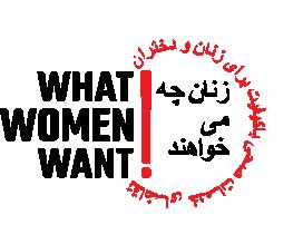 WWW_Logo_Farsi_web.png