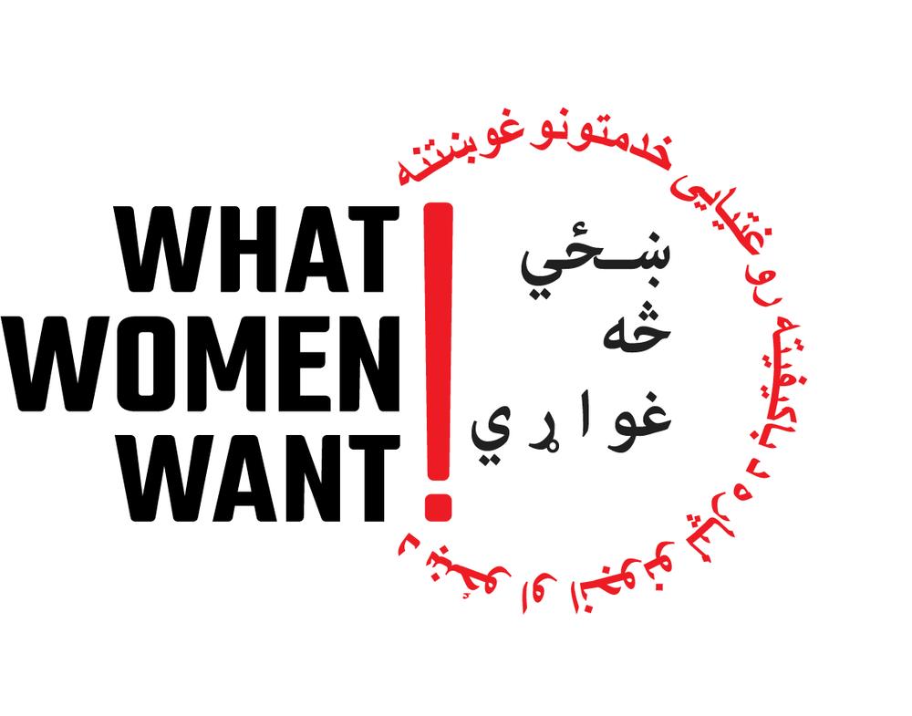 WWW_Logo_Pashto.png
