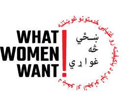WWW_Logo_Pashto_website.png