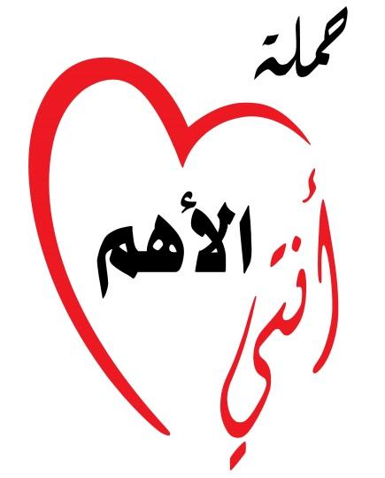 Misr Logo.png