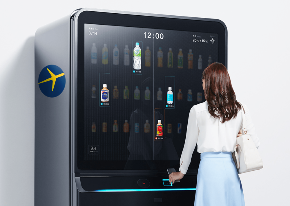 Collect drinks from Expedia Vending Machines.