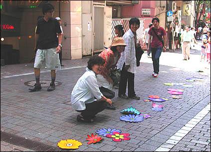FI -- Installation Tokyo 4.jpg