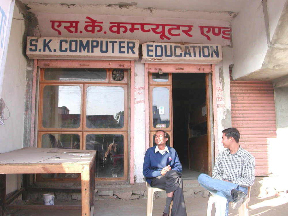 Computer education.jpg