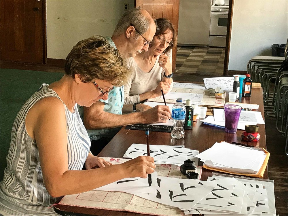 Art Practice: Calligraphy