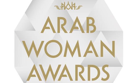 file-13-Arab-woman-award-2015.jpg