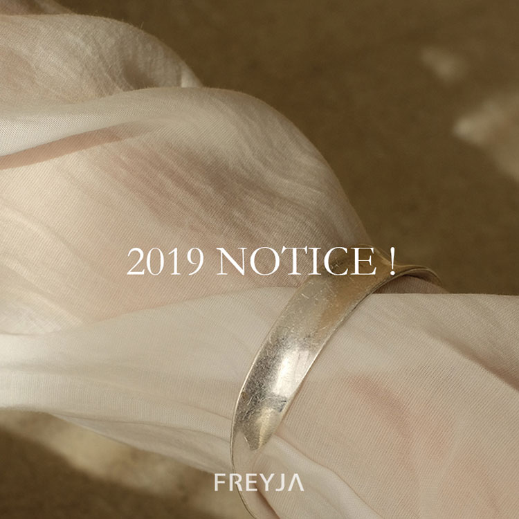2019-NOTICE.jpg