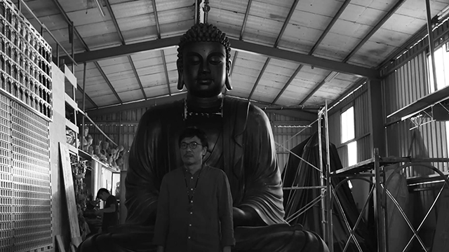 Still of The Great Buddha+, Directed by Huang Hsin-Yao